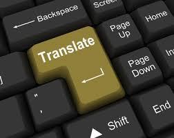 translation-rules-translation-profiles--
