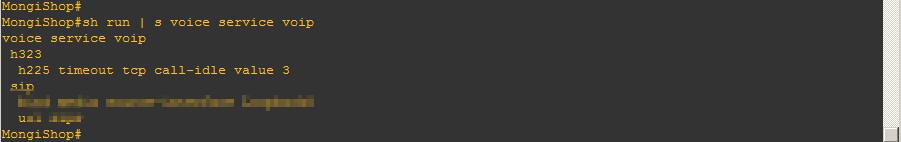 cisco-unified-border-element--2016-06-13 16_20_26