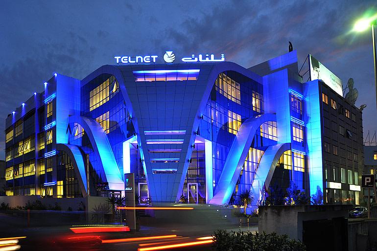 software engineering company in Tunisia